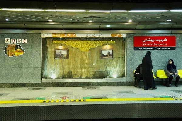 نمایشگاه عکس هزار مزار در ایستگاه متروی شهید بهشتی تهران برگزار گردید
