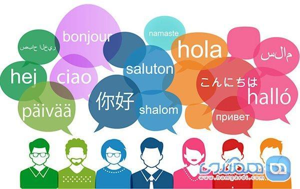 خطر نابودی گریبان زبان های دنیا را گرفت