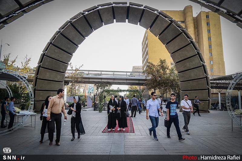 مرکز خدمات فناوری و تجاری سازی دانشگاه صنعتی امیرکبیر راه اندازی شد