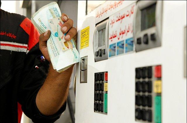 تبادل اسکناس در جایگاه های پمپ بنزین دارای تجهیزات ممنوع شد