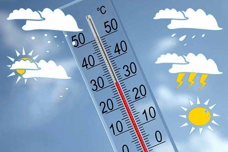 شرایط نارنجی هوای اصفهان درآخرین روز سال